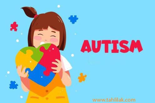 علت اوتیسم چیست