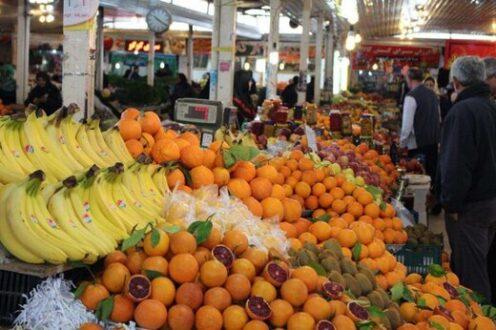 قیمت میوه کاهش یافت
