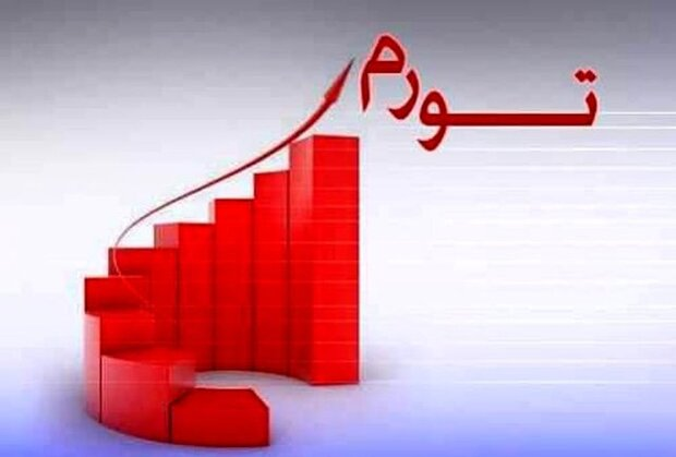 نرخ تورم کل کشور به ۴۴.۲ درصد رسید