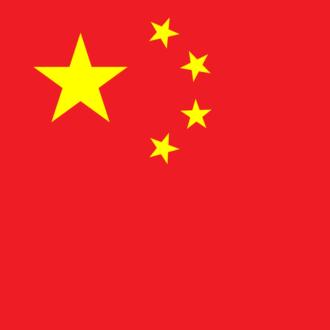 واکنش پکن به تحریم ۳۴ شرکت به بهانه ارتباط با چین، روسیه و ایران