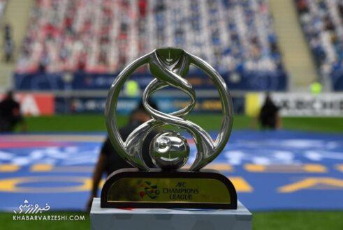 پاداش دلاری AFC به میزبان فینال لیگ قهرمانان آسیا