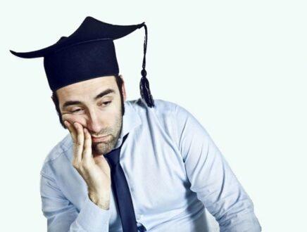 کدام دانشگاه ها آینده شغلی را تضمین می کنند