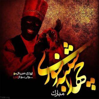 531158730 talab org