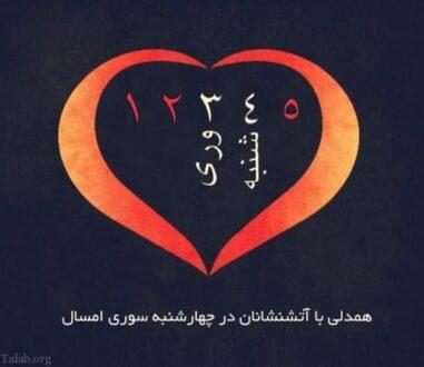789202990 talab org