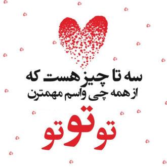 valentine mobarakbad photokade com 2 285028