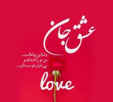 valentine text photo 8 e1625737662850