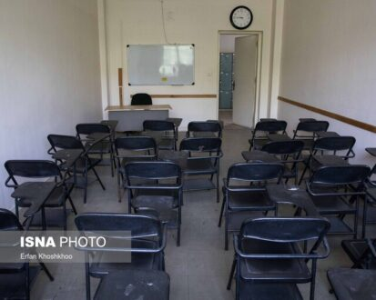 آموزش حضوری دانشجویان تحصیلات تکمیلی از اول مهر آغاز می شود