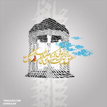 فارسی شهریور