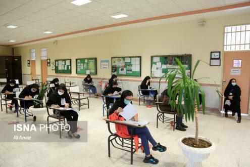 انتخاب رشته آزمون دکتری وزارت بهداشت آغاز شد