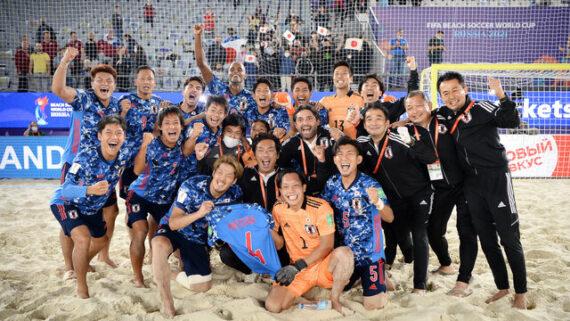 تاریخ سازی ژاپن با صعود به فینال جام جهانی فوتبال ساحلی