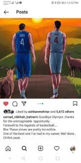 خداحافظی صمد نیکخواه بهرامی از تیم ملی بسکتبال