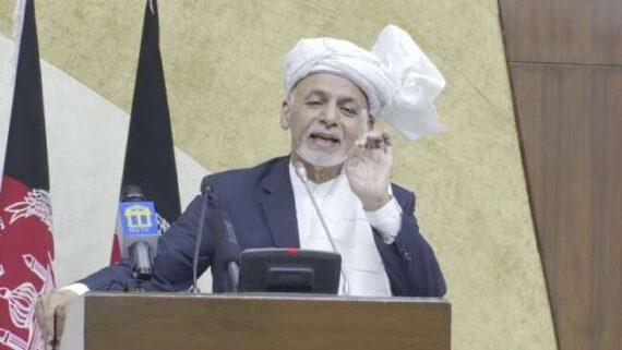درخواست کمک اشرف غنی همزمان با نزدیک شدن طالبان به کابل