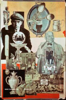 الکساندر رودچنکو (Alexander Rodchenko) پوستر