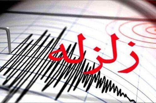 زلزله حوالی مسجد ابوالفضل سیستان و بلوچستان را لرزاند