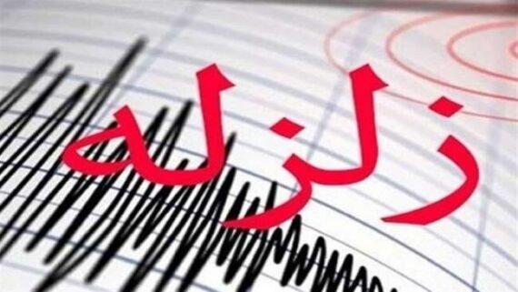 زلزله ۳.۹ ریشتری تهران را لرزاند