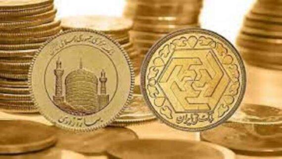 سکه از کانال ۱۲ میلیون تومانی عبور کرد