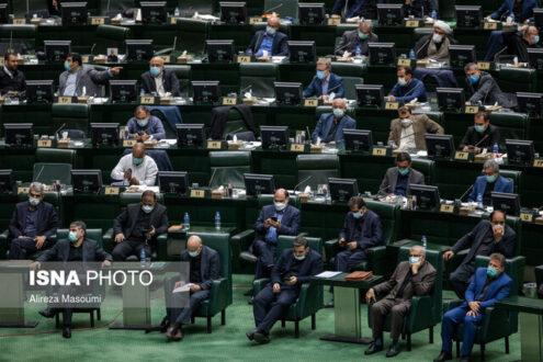 پایان پنجمین جلسه بررسی صلاحیت وزرای پیشنهادی دولت سیزدهم