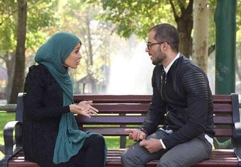 پخش برنامه ای با موضوع مشکلات زوج ها