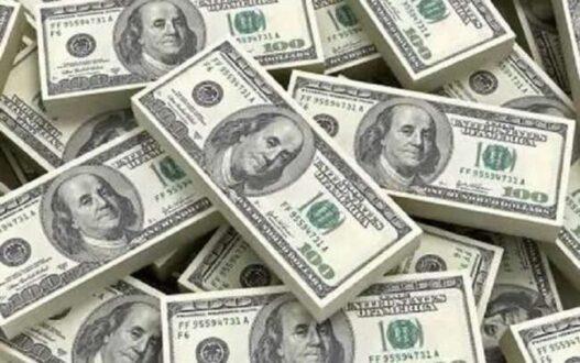 پیش بینی قیمت دلار در هفته آینده