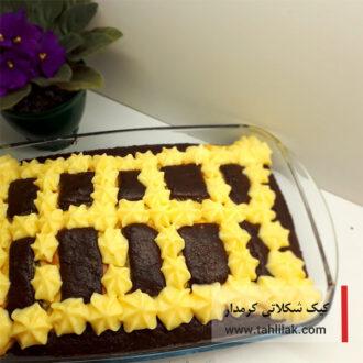 کیک شکلاتی کرمدار