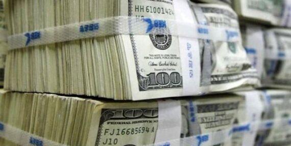 ۹.۶ میلیارد دلار در سامانه نیما معامله شد