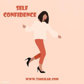 16 تمرین برای بالا بردن اعتماد به نفس