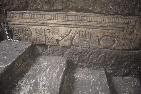 باستانی مصر