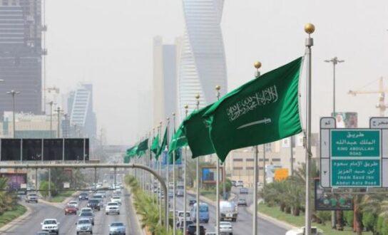 افتتاح آکادمی سعودی اپل و مایکروسافت