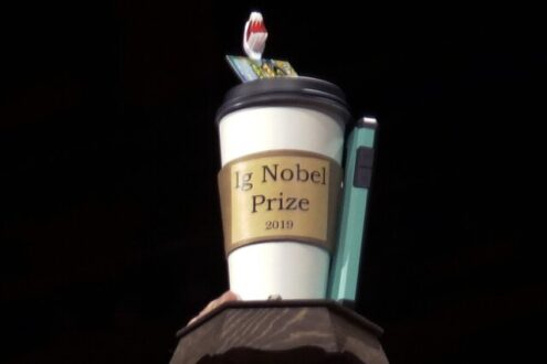 ایگ نوبل