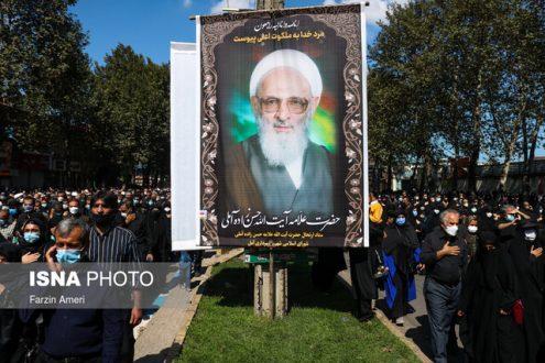 تدفین پیکر مطهر آیت الله حسن زاده آملی در روستای ایرا