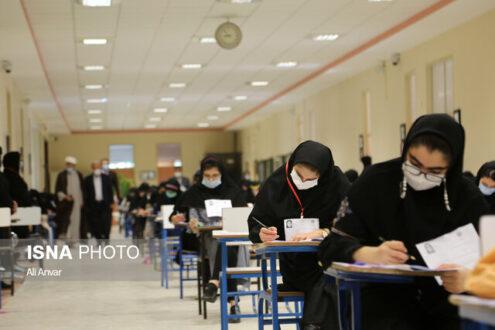 جزئیات آزمون های مهم ۱۴۰۱ اعلام شد