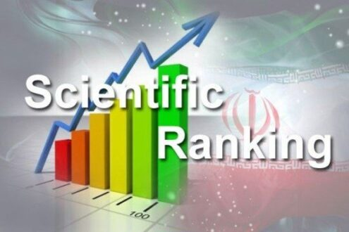 حضور ۵۹ دانشگاه ایرانی در رتبهبندی تایمز
