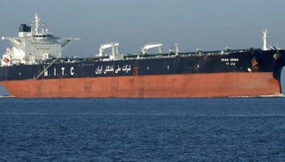 دومین نفتکش ایرانی حامل سوخت وارد سوریه شد