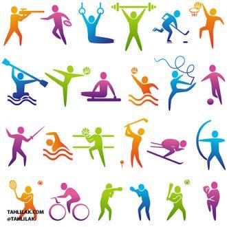 روز تربیت بدنی و ورزش