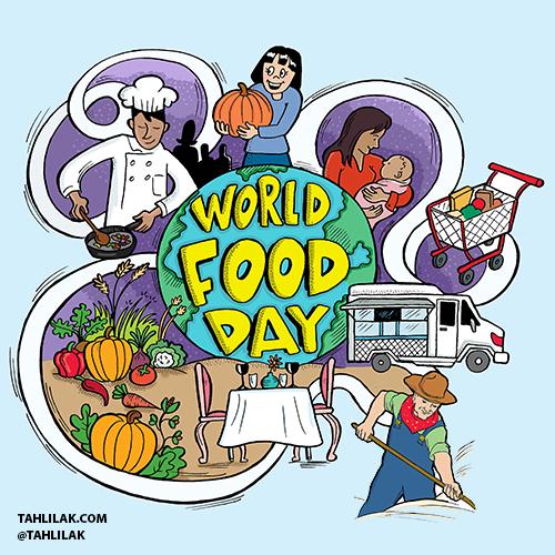 جهانی غذا مهر