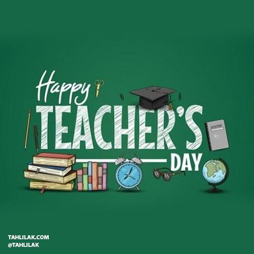جهانی معلم مهر