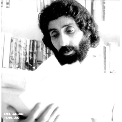 سپهری مهر