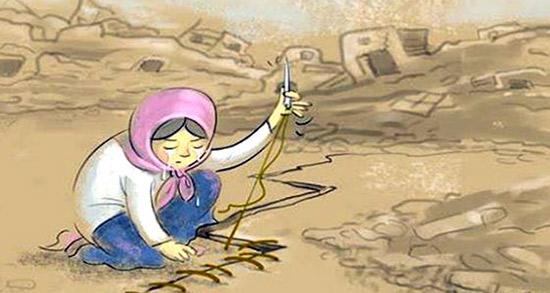 شعر تسلیت زلزله