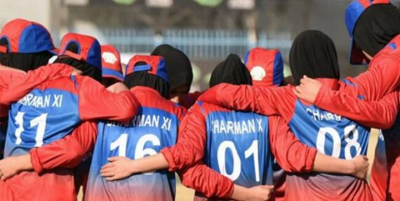 طالبان زنان ورزشکار افغان را از حضور در بازي هاي بين المللي منع کرد