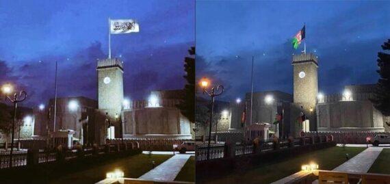 طالبان پرچم خود را برفراز کاخ ریاست جمهوری افغانستان به اهتزاز درآورد