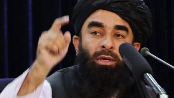 مجاهد: پنجشیر را گرفتیم و جنگ تمام شد/ رهبران پنجشیر مفقود شده اند/ دولت به زودی معرفی می شود