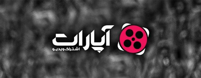 وب سایت آپارات با شکایت صداوسیما محکوم شد