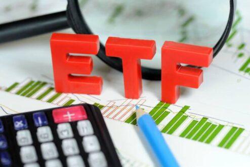 صندوق دولتی etf - صندوق های دولتی - صندوق etf دولت