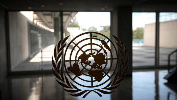 استقبال سازمان ملل از مذاکرات ایرانی-سعودی
