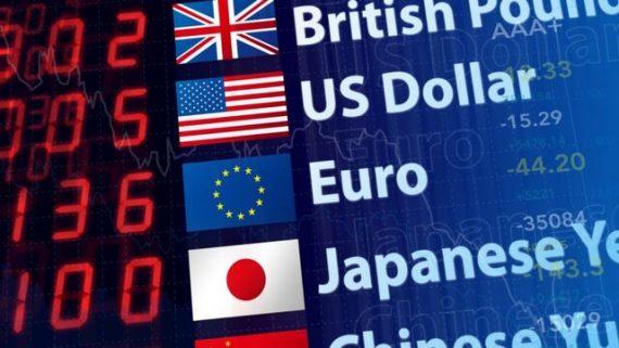 افت مجدد دلار برای سومین روز متوالی