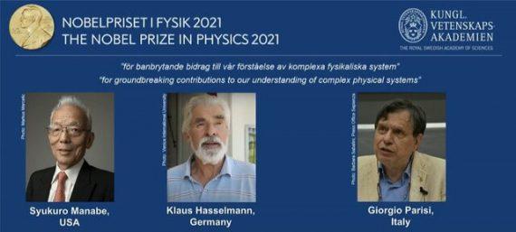 برندگان نوبل فیزیک ۲۰۲۱ اعلام شدند