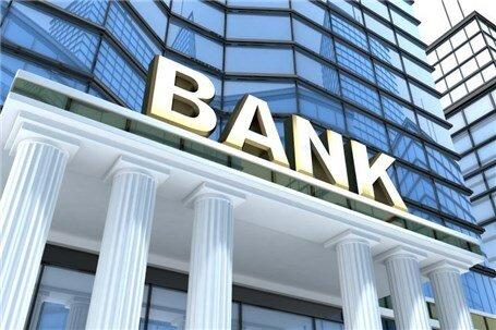 بهترین بانک های جهان معرفی شدند