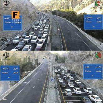 جاده های شمال پرترافیک شد