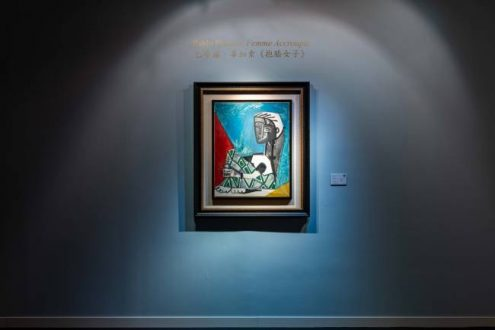 نقاشی پیکاسو در «ساتبیز» هنگکنگ رکورد زد