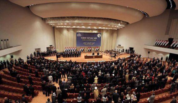 پارلمان عراق از امروز منحل شد